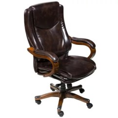 Lane Office Chair Leather Dining Styles Names Executive Sam S Club
