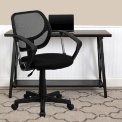 Mesh Task Chair Tranquil Lift Remote Flash Furniture Mid Back With Arms Various Colors Sam S Club