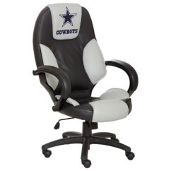 Dallas Cowboys Chair Cover Faux Fur Chairs Uk Office Sam S Club