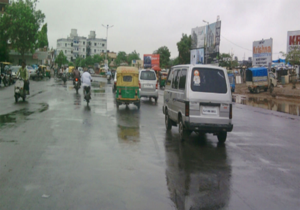 Image result for રાજ્યમાં ભારે વરસાદની હવામાન વિભાગે કરી આગાહી