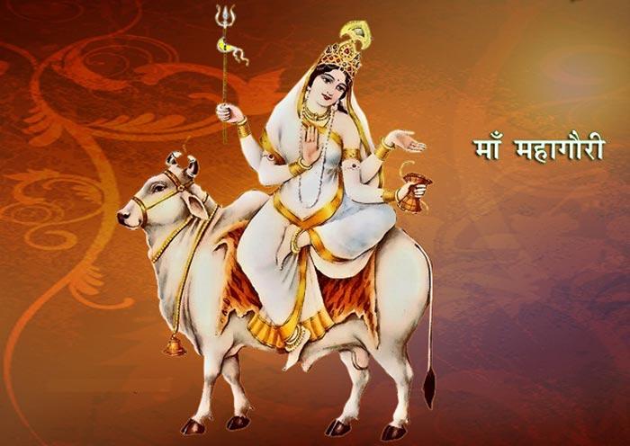 Image result for માતા મહાગૌરી