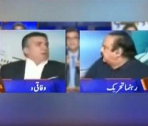 Live TV શોમાં પાકના બે નેતાઓ આવ્યા આમને સામને, જુઓ વીડિયો