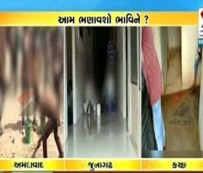 શાળામાં શિક્ષણ કે મજૂરી, ગુજરાતના ત્રણ શહેરોની શાળામાં મજૂરી કરતા વિદ્યાર્થીઓના video viral
