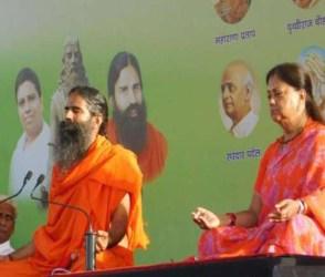 Video: બાબા રામદેવ સાથે 2 લાખ લોકોએ એક સાથે યોગા કરી વર્લ્ડ રેકોર્ડ નોંધાવ્યો