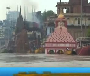 Video: ગંગા નદીના ખતરાના નિશાન ઉપર, જુઓ તેના રૌદ્ર રૂપને