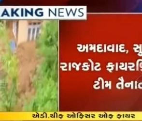 ગુજરાતની 12 ફાયર વિભાગ અને 4 NDRFની ટીમો કેરળ જવા રવાના, જુઓ Video