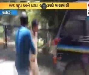 વડોદરામાં MS યુનિવર્સિટીમાં છુટ્ટા હાથની મારામારી, Video Viral