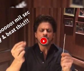 શાહરૂખ ખાને ચીટિંગ કરીને પુરી કરી 'સુઈ ધાગા' ચેલેન્જ, જુઓ વિડીયો