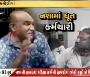 ગુજરાત: સરકારી કર્મચારીની દારૂના નશામાં મારામારી-અપશબ્દો બોલતો Video વાયરલ