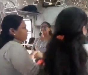 મહિલાઓએ ચાલતી ટ્રેનમાં કર્યો ગરબા, પિયૂષ ગોયલે શેર કર્યો વિડીયો