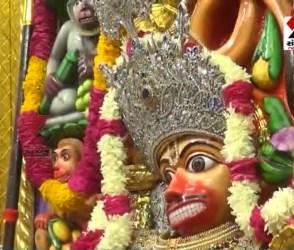 શ્રી કષ્ટભંજન દેવ હનુમાનજીના દર્શન માટે, જુઓ video