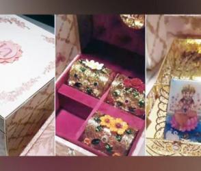 ઈશા અંબાણીનાં લગ્નની કંકોત્રી 3 લાખની, સોનાની એમ્બ્રોઇડરી, જોઇ લો Video