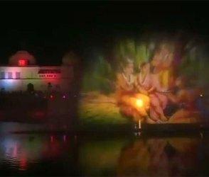 Video : દિવાળી પહેલા અયોધ્યામાં યોજાયો અદભૂત લેઝર શો