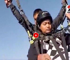પશ્ચિમ બંગાળ: પેરાગ્લાઇડિંગ દરમિયાન તાર તૂટ્યો, પાયલટનું મોત Video