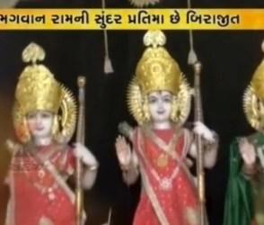 દર્શન કરો અમદાવાદના નવા વાડજના રામ મંદિરના – Video