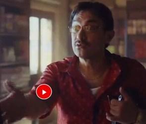 દુકાન પર ગુજરાતીમાં આમિર ખાને કર્યા ભાવ-તાલ, વિડીયો જોઇને હસવું આવી જશે