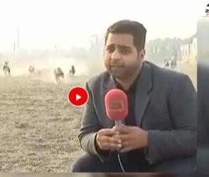 પાછળથી કૂતરા દોડતા આવતા જ ઊડી ગયા પાકિસ્તાની રિપોર્ટરનાં હોશ, જુઓ મજેદાર વિડીયો