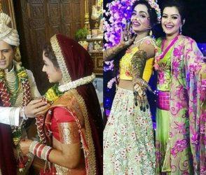 Photos: 'યે રિશ્તા ક્યા કહલાતા હૈ'ની અભિનેત્રીએ કર્યા લગ્ન, જોઈ લો સુંદર Pics