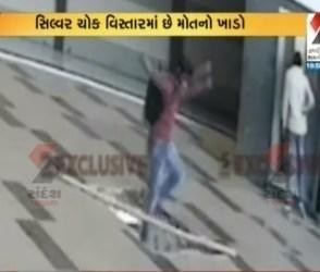 ગુજરાતના આ શહેરમાં છે મોતનો ખાડો, જુઓ Viral Video
