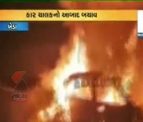 ચાલતી હોન્ડાસીટી કારમાં લાગી ખતરનાક આગ, જુઓ Viral Video