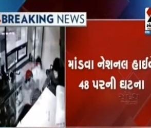 ગુજરાત: પેટ્રોલપંપ પર લૂંટનાં લાઈવ દ્રશ્યો