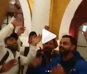 સીરીઝ જીત્યા બાદ ભારતીય ટીમે કર્યો જોરદાર ભાંગડા, ઋષભ પંતે કર્યો નાગિન ડાંસ