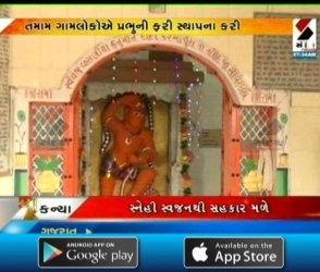 દર્શન કરો કરમીપુરા ગામમાં આવેલ અનોખા હનુમાન મંદિરના