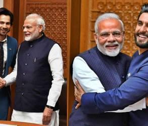 PM મોદીએ રણવીર સિંહને આપી જાદૂની ઝપ્પી, તો બાકી સ્ટાર્સ સાથે આવી રહી મુલાકાત, જુઓ તસવીરો