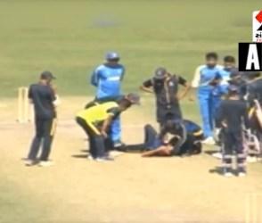 કેચ પકડવાની લાયમાં માથા પર વાગ્યો બોલ, ક્રિકેટરે છોડ્યું મેદાન જુઓ Video