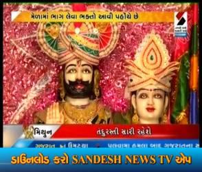 રામદેવ પીર છે ભગવના કૃષ્ણના અવતાર, નાનેદરા ગામે આવેલું છે મંદિર, થશે ધન્યતાની અનુભુતિ