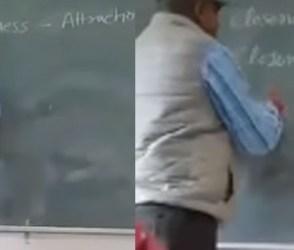 વિદ્યાર્થિનીઓને 'પ્રેમનાં દાખલા' શીખવવા પ્રોફેસરને પડ્યા ભારે, જુઓ વિડીયો