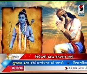 રામ દ્વારા હનુમાનજીનું થયું હતું અપમાન, આ છે કથાનું રહસ્ય