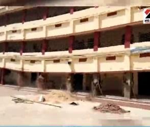 ગણતરીની સેકેન્ડમાં શાળાની બિલ્ડિંગ કાટમાળમાં ફેરવાઈ, વીડિયો જોઈ થઈ જશો સ્તબ્ધ