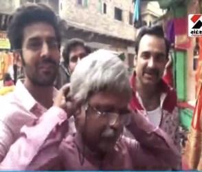 Video: કાર્તિક આર્યનના ઓનસ્ક્રીન પિતાની મસ્તી જોઈને તમે પણ હસીને લોટપોટ થઈ જશો