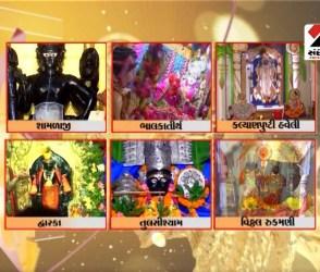 ધૂળેટી પર્વની ઉજવણીમાં કૃષ્ણમય થયા મંદિરોના કલ્યાણકારી દર્શન માટે જુઓ Video