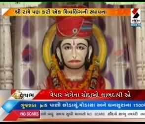 વિજય હનુમાનજીના દર્શન માત્રથી જ દરેક પરિસ્થિતીમાં મેળવી શકાશે વિજય