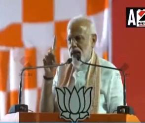 PM મોદીએ લોકોને મોબાઈલમાં ફ્લેશ લાઇટ ચાલુ કરાવી કહ્યું- ઘર ઘર મૈ હૈ ચોકીદાર…