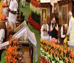 બંધારણ સામે માથું નમાવી કર્યું નમન, PM મોદીએ કહ્યું- સબકા સાથ,સબકા વિકાસ,સબકા…