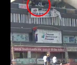 સુરતઃ કોમ્પલેક્ષમાં આગ લાગતાં વિદ્યાર્થીઓએ ત્રીજા માળેથી છલાંગ લગાવી