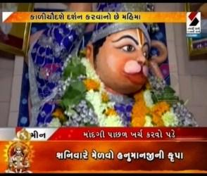500 વર્ષ જૂના આ હનુમાનજીના જમણા પગમાં છે પનોતી, દુ:ખ થાય છે દૂર