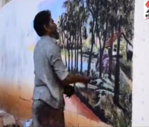 દિવાલ પર કાદવ અને ઘાસથી કર્યું અદ્ભૂત પેઇન્ટિંગ, જોવા ઉમટી લોકોની ભીડ…Video