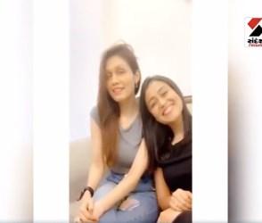 નેહા કક્કર અને તેની બહેન વચ્ચે યોજાઈ ગાવાની હરિફાઈ, જુઓ Video