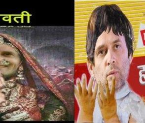 BJPની જીત પર રાહુલ ગાંધીના આવા 'મીમ્સ' બનાવી લોકોએ જોરદાર ખિલ્લી ઉડાવી