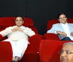 અભિનેતા વિવેક ઓબેરોય સાથે CM વિજય રૂપાણીએ જોઈ 'PM નરેન્દ્ર મોદી', જુઓ Photos