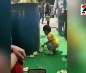VIDEO: નાનકડા બાળકની સ્વચ્છતા પ્રત્યે સભાનતા જોઈને તમારુ દિલ ખુશ થઈ જશે