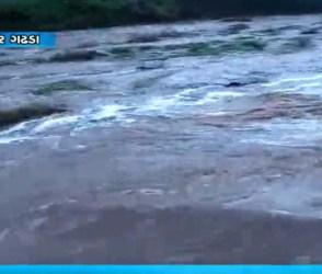 ગીર ગઢડામાં ભારે વરસાદ, શાંગાવાડી નદીનાં પુરનો આ VIDEO તમને હચમચાવી નાખશે