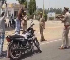 પિસ્તોલનો પાવર, બંદુક બતાવીને રસ્તા પર લોકો સામે પોલીસની દબંગાઈનો VIDEO