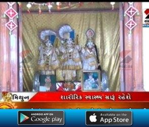 મહેસાણાના શ્રી રામના આ ધામનો જાણીશું વિશેષ મહિમા, Video