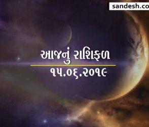 કુંભ રાશિની મનની મુરાદ મનમાં રહી જશે, કેવો રહેશે દિવસ તમારો જાણો,  Video