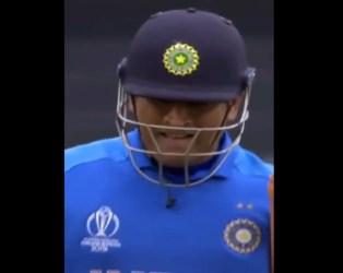 Video: ભારતની હાર પર ધોની રડ્યો! આ ખાસ પળ કેમેરામાં થઈ કેદ
